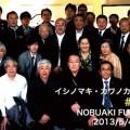 イシノマキ・カワノカミ大学 #001へのご参加ありがとうございました。