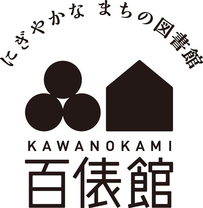 百俵館ロゴ